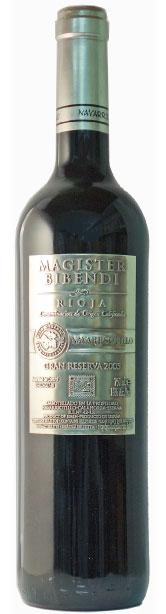 マギスター ビベンディ グラン・リゼルヴァ (赤) 2007 【ラベルのイラストに金属ラベルが使われています。】
